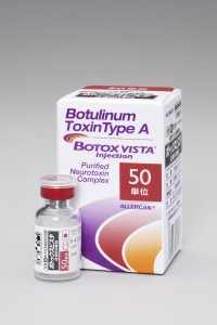 botox_package_vial